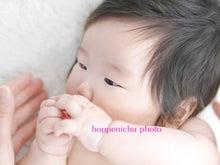池田市フォトスタジオ赤ちゃんの写真スタジオ