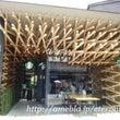 伝統的な木組み構造の…