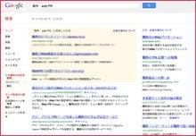 google画面キャプチャ