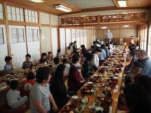 20150606田植えツアー夕飯