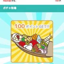 Point-Box …