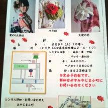 錦帯橋花火大会♪浴衣…
