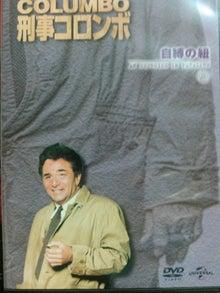 DVD「自縛の紐」
