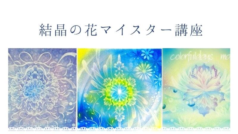 2015-06-13-21-05-57_deco.jpg
