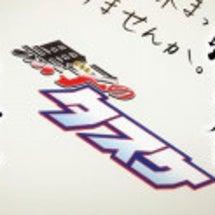動画とか色々☆*゚*…