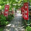 京都伏見を堪能するパ…