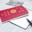 韓国のパスポートを作…
