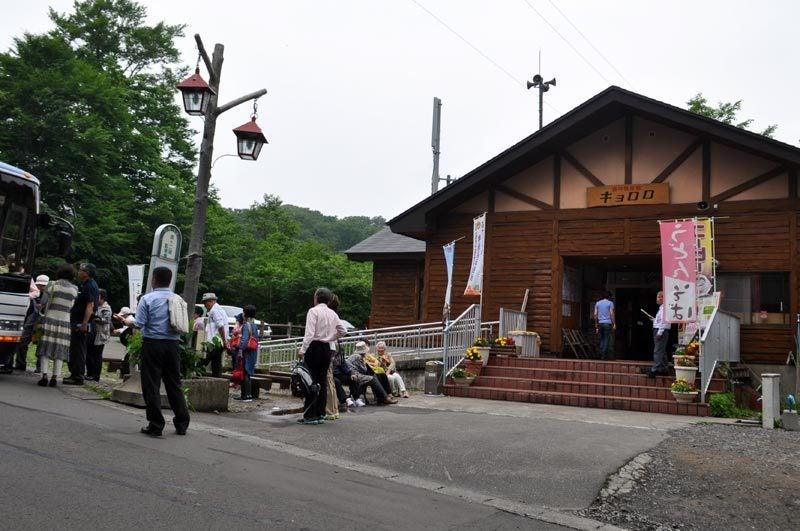 物産館キョロロ