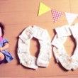 祝 100日