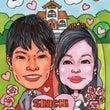 結婚式ウエルカムボー…