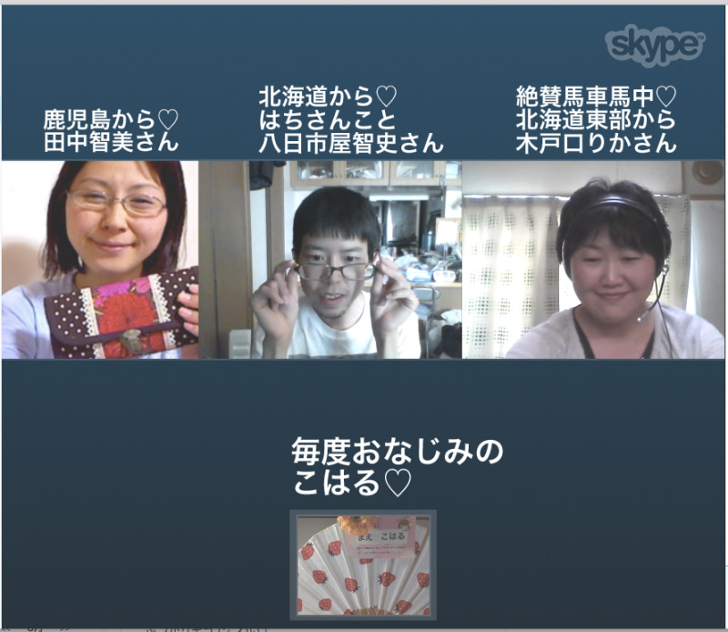 【AV女優】栗原槙子のスレッド part9 YouTube動画>7本 ->画像>254枚