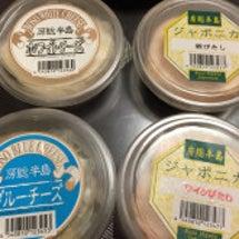 チーズ工房☆