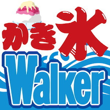 kakigoriwalker.logo05.illust