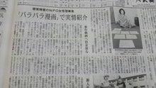 毎日新聞(阪神版)