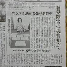 毎日新聞(大阪版)