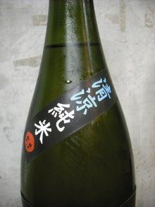 愛媛 伊予賀儀屋 清涼純米 成龍酒造株式会社