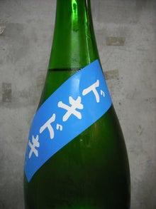 秋田 山本 ドキドキ山本 山本合名会社