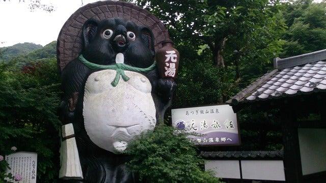 飯山温泉元湯旅館