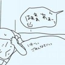 【妊娠糖尿病】入院1…