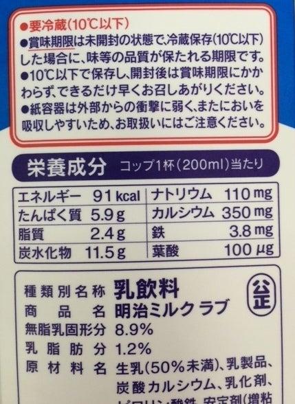 カルシウムの鉄分吸収阻害について!鉄とカルシウ …