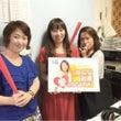 """FM島田""ラジオ収…"