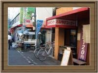 お寿司屋さんの角