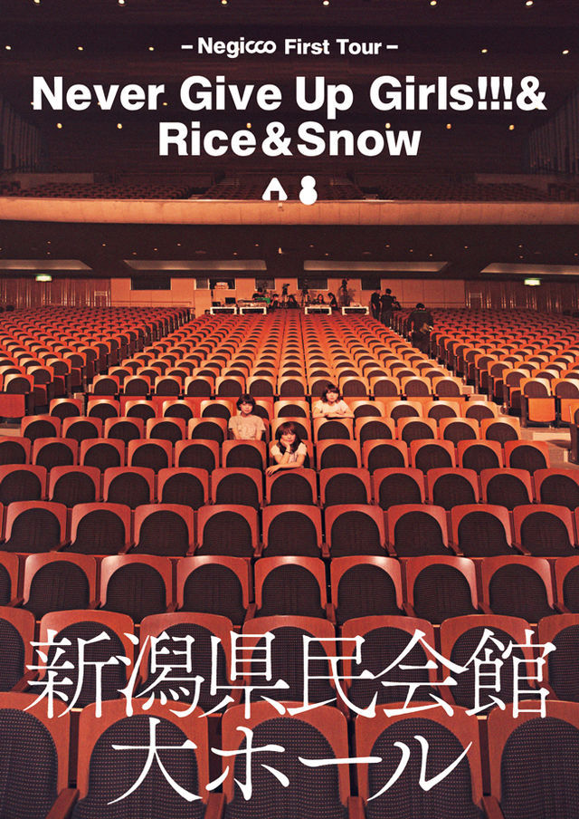 Negicco First Tour「Never Give Up Girls!!! & Rice & Snow」 at 新潟県民会館大ホール
