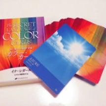カラーカード「色に隠…