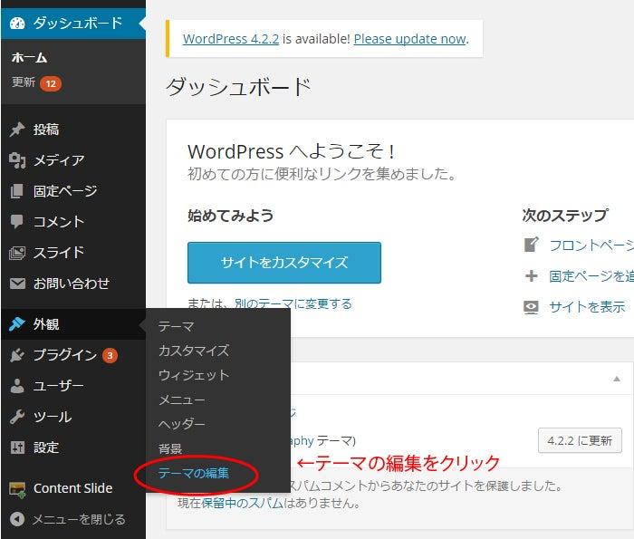 sns button2