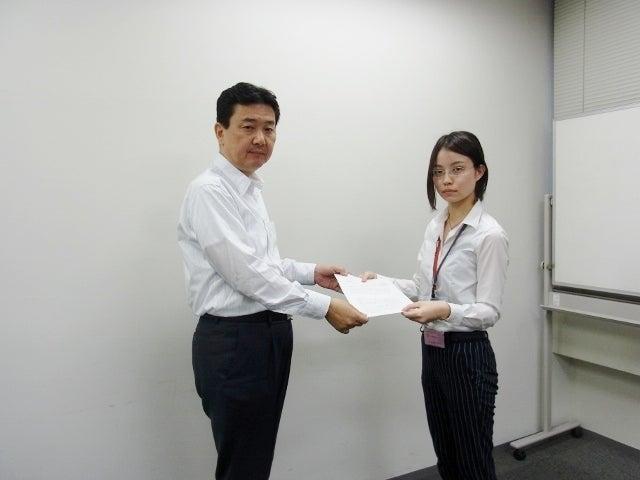 人事院交渉1