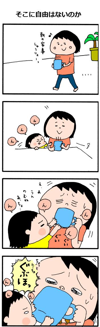 話を聞いてないパパの、この表情に名前付けたい!こういうシーンってあるよね♪まとめの画像3