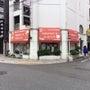 広島の足跡