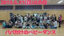 2015-06-21_14.50.45.jpg