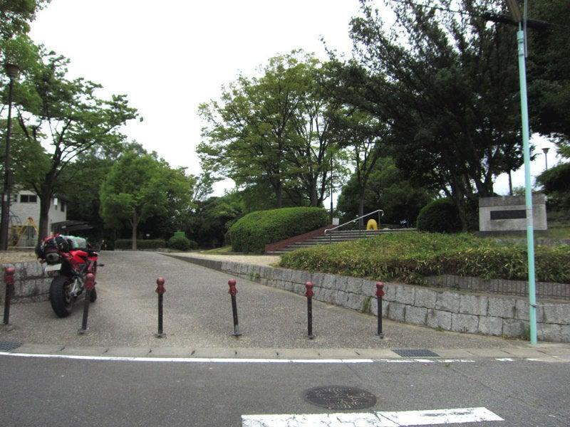鳴海城/①城跡公園入口