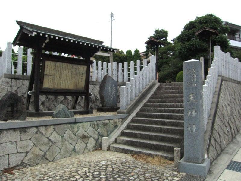 鳴海城/③神明社の入口