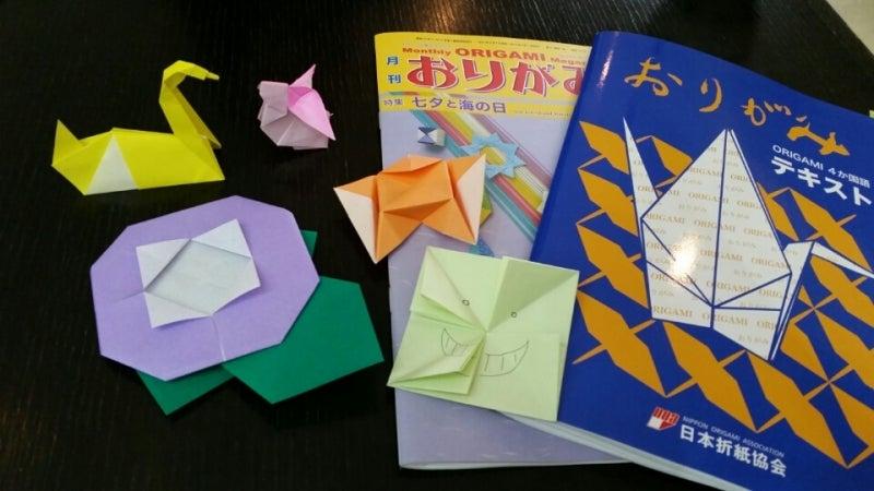 ハート 折り紙:折り紙 資格-ameblo.jp