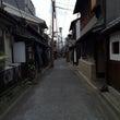 奈良で見つけた古看板