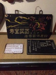 江戸時代の絵看板