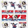 「RX-72」購入者…