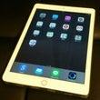 iPad Air2を…