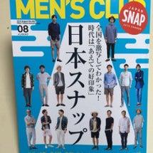 MEN'S CLUB…