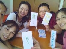 筆文字教室