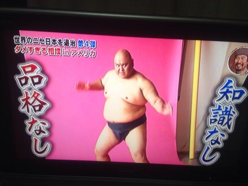 日本のマスメディア業界で70年ぶ...