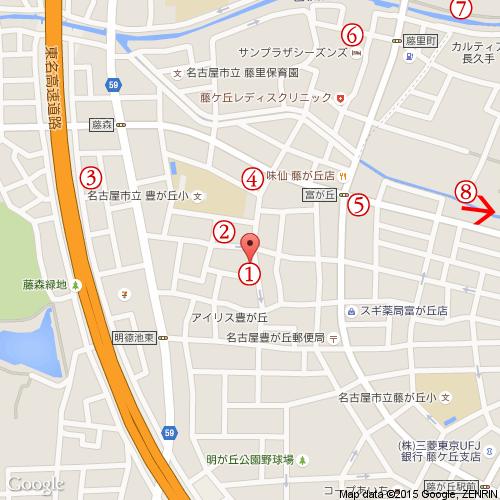 豊が丘コミュニティセンター
