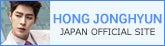$ホン・ジョンヒョン オフィシャルブログ Powered by Ameba