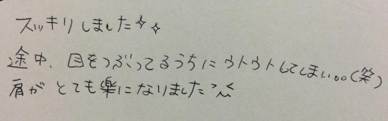 2015.6.25(木)マタニティヨガ 20代・智美様9ヶ月