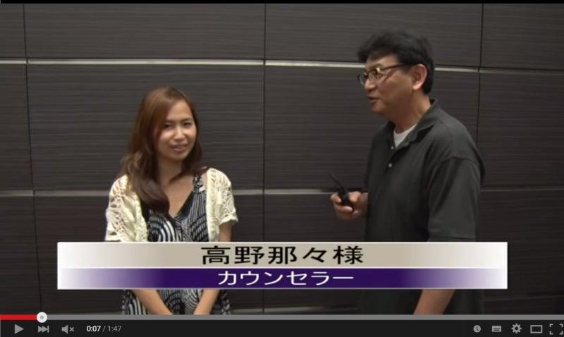 高野那々さんインタビュー