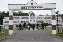 訓子府高等学校