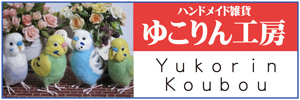 http://yukorinshop.com/