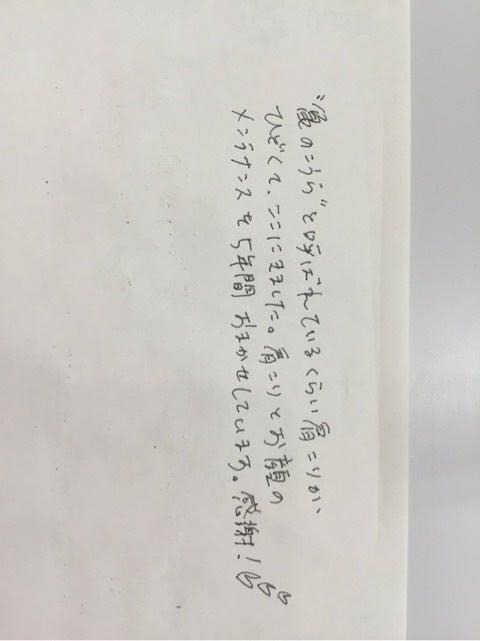 {9C01518F-F827-4C69-AEBC-3EBF6AA8A8CB:01}